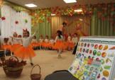 Барви осені заграли у дитячому садку