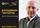Спілкуватися із молоддю - важливо. 18 травня проводжу лекцію-зустріч