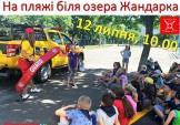 Тренінг для дітей