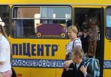 Увага! Шкільний автобус!