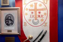 Музей Хмельницкого
