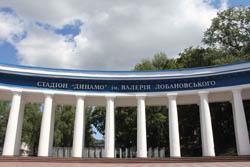 """Екскурсія на стадіон """"Динамо"""""""