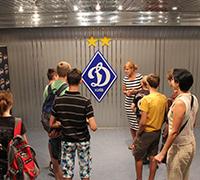 Екскурсія на стадіон «Динамо»