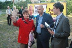 Зустріч з виборцями вул. Княжий Затон 17