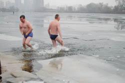 Водохреще 2015