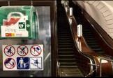 Нещодавно встановлений в метро дефібрилятор допоміг врятувати життя чоловікові