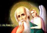 З днем Усікновення глави св. Івана Предтечі
