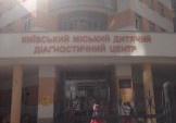 Поліклініка на Урлівській, 13 працюватиме як і раніше