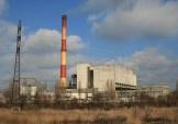 Реконструкція системи очистки газів на заводі «Енергія». Громадські слухання